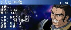a0066674_0282649.jpg