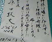a0057976_224276.jpg