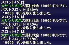 a0024487_10581651.jpg