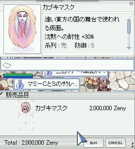 b0032787_15292537.jpg