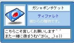 d0030588_22512996.jpg