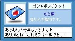 d0030588_22513753.jpg