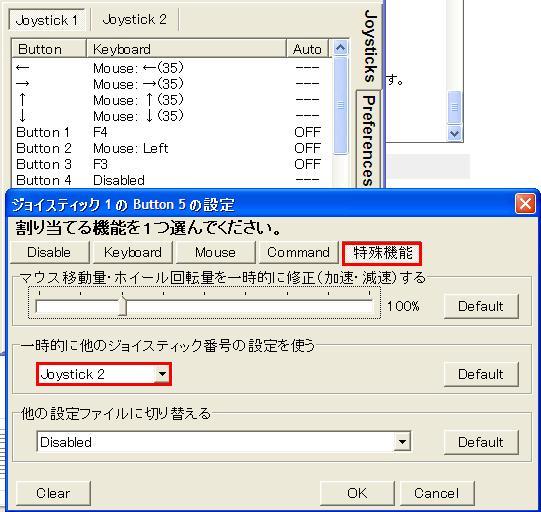 d0035190_055130.jpg