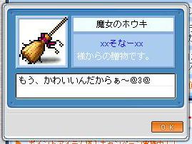 f0009690_541688.jpg