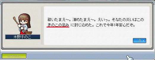 f0009690_584573.jpg