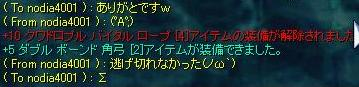 f0009297_21185382.jpg