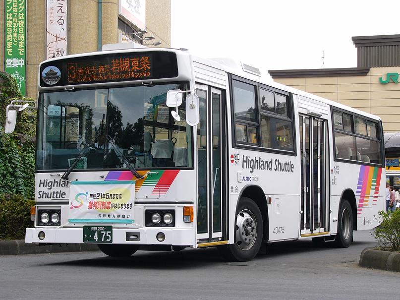 川中島バス 40475