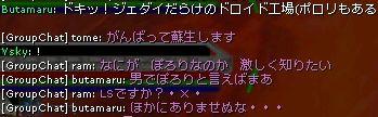d0057417_3244518.jpg