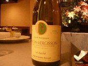 たまにはワインのお話・・・・_e0025817_291058.jpg