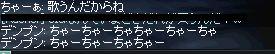 f0027317_3272196.jpg