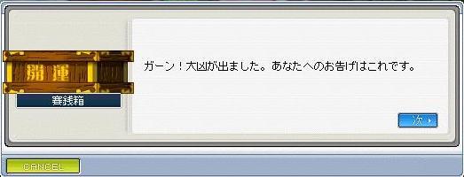 a0045019_013372.jpg