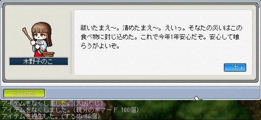 a0045019_0281537.jpg