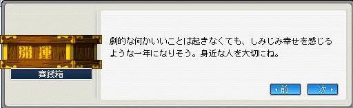 d0021620_865125.jpg
