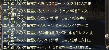 f0028938_2493219.jpg