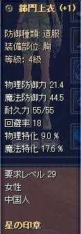 f0028342_12161066.jpg