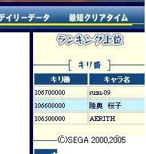 a0040746_4303612.jpg