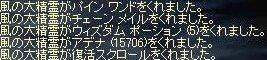 e0064647_1225351.jpg