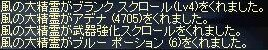 e0064647_1225968.jpg