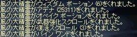 e0064647_1231914.jpg