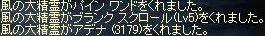 e0064647_123255.jpg