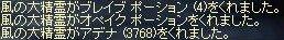 e0064647_1234574.jpg