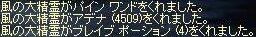 e0064647_1235225.jpg