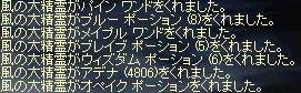 e0064647_123581.jpg