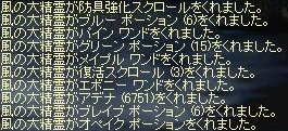 e0064647_12425100.jpg