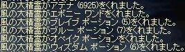 e0064647_1243852.jpg