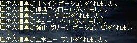 e0064647_124693.jpg