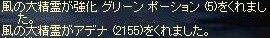 e0064647_1251028.jpg