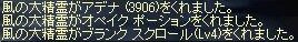 e0064647_1251784.jpg
