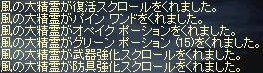 e0064647_125348.jpg
