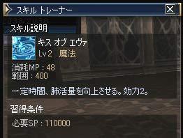 b0050155_1885517.jpg