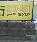 d0057770_10394557.jpg