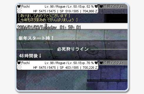 d0020882_19571843.jpg