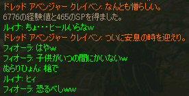 c0056384_14314169.jpg