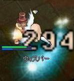 b0032787_17581120.jpg