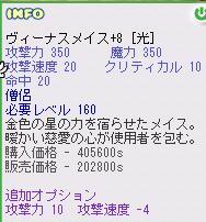 a0011590_14385147.jpg