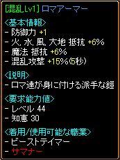 f0009199_947376.jpg