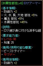 f0009199_947551.jpg