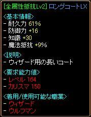 f0009199_9484327.jpg