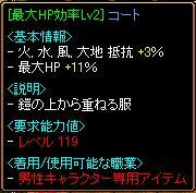 f0009199_9491939.jpg