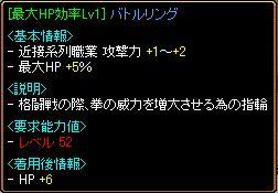 f0009199_9493576.jpg
