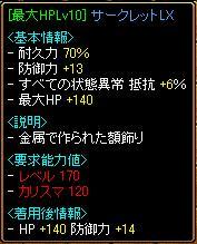 f0009199_949471.jpg