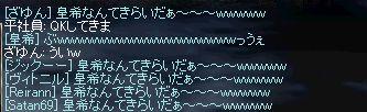 d0055501_16481133.jpg