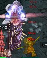 f0032808_1603912.jpg