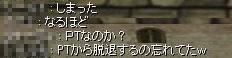 f0032808_16344577.jpg