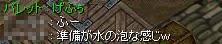 f0032808_176374.jpg