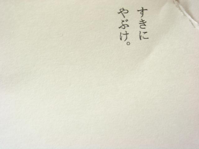 e0041310_2013952.jpg